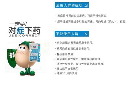 胃炎用什麼藥好 藥又該怎樣服用?常用胃藥服用時間一覽表幫到你 - 每日頭條