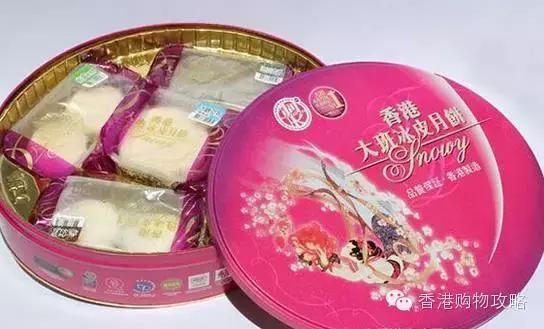 香港哪個牌子的月餅最好吃?認準這十大品牌 - 每日頭條