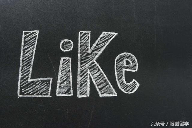 這些中式英語你躺槍了嗎?如何擺脫Chinglish(1) - 每日頭條