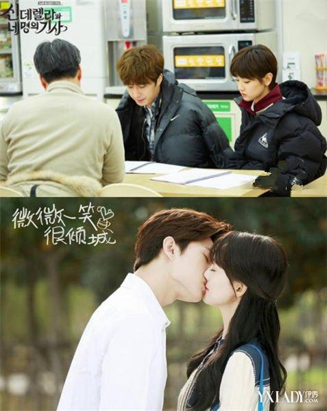 《灰姑娘與四騎士》甜蜜親吻大結局 網曝將拍中國版引熱議 - 每日頭條