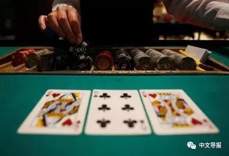 日本執政黨就賭場法案達成共識:日本人入場費6000日元 - 每日頭條