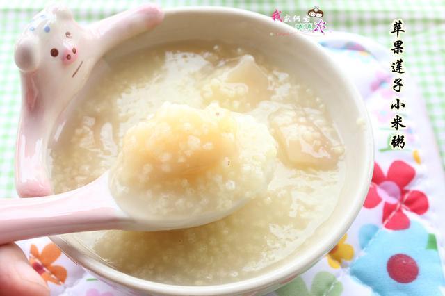 炎炎夏日給寶寶吃什麼粥?酸甜開胃的蘋果蓮子小米粥了解一下! - 每日頭條