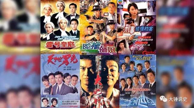 香港TVB的50年興衰史 - 每日頭條