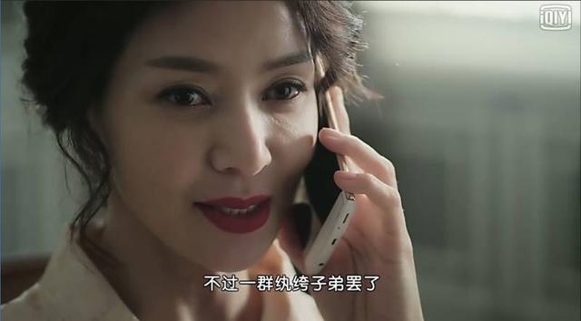 這部韓劇雖然女主眼睛小得看不見。但男主的美色還是讓人慾罷不能 - 每日頭條