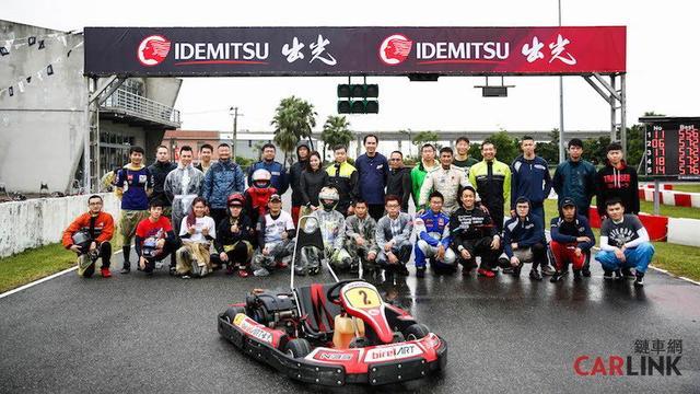 大魯閣卡丁車6耐完賽!Carsman車隊總計417圈奪冠 - 每日頭條