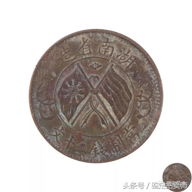 深圳弘泰國際拍賣《雙旗幣》 - 每日頭條