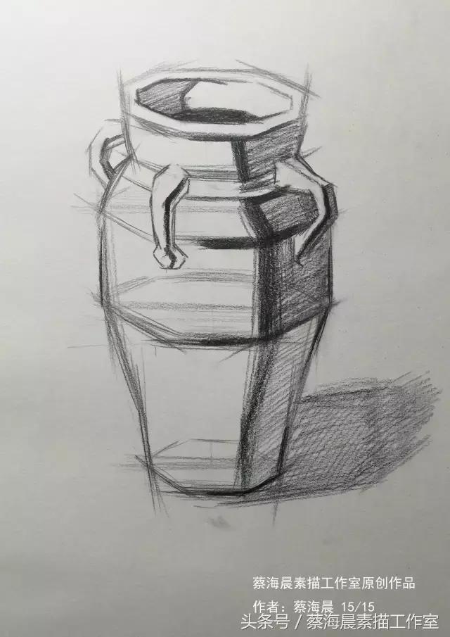 蔡海晨素描步驟稿13—素描罐子的結構畫法 - 每日頭條