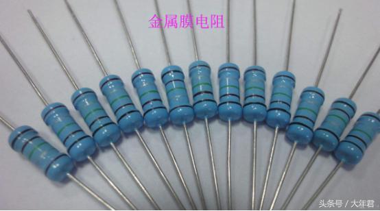 你了解嗎?如何區分碳膜電阻和金屬膜電阻 - 每日頭條