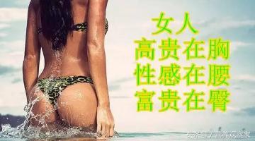 臀部是個垃圾場。如何清潔臀部更健康? - 每日頭條