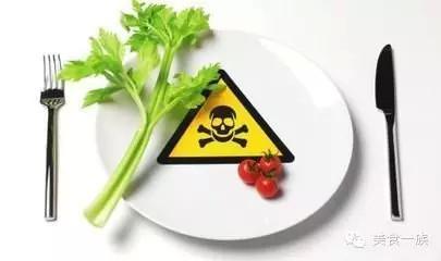 食物相剋表 以及如何解毒的圖表 - 每日頭條