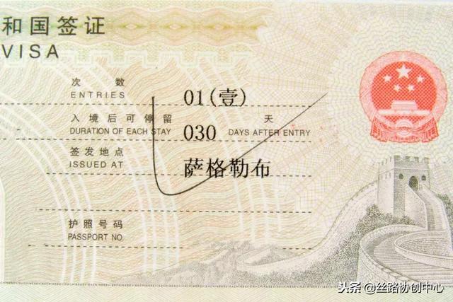 驚呆!原來外國人辦中國簽證這麼難! - 每日頭條