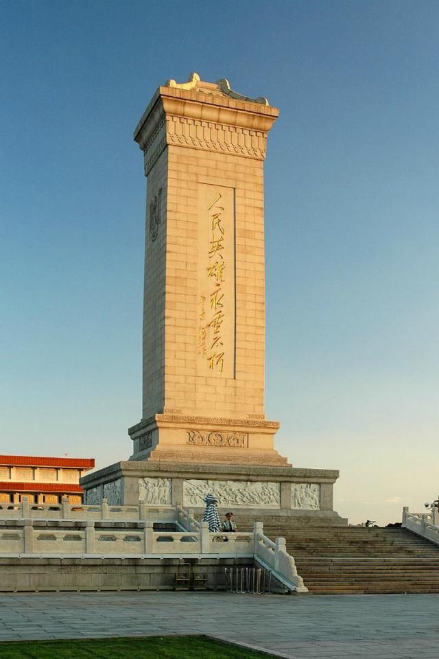 人民英雄紀念碑重300噸,到北京只剩60噸,其它240噸呢? - 每日頭條