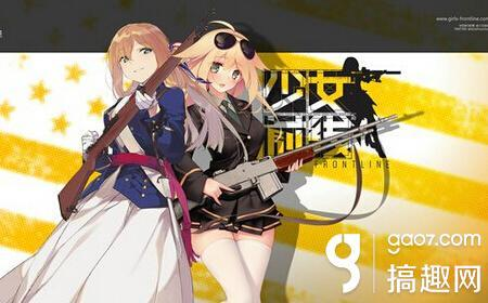 少女前線機槍MG建造公式 機槍建造時間一覽 - 每日頭條