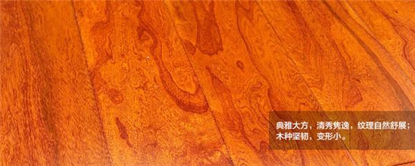 實木地板材質有哪些? 實木地板哪種材質好 - 每日頭條