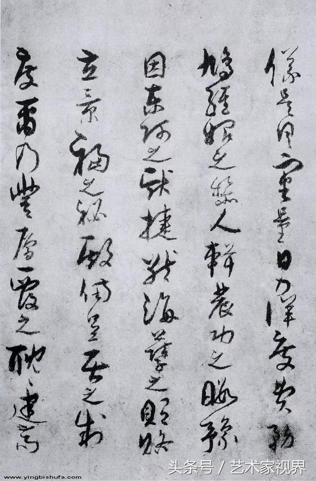 孫過庭草書《景福殿賦》。陳子昂對他的書法造詣推崇備至 - 每日頭條