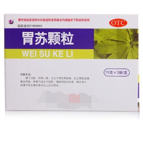 胃、十二指腸潰瘍病有什麼好的中成藥可以用? - 每日頭條
