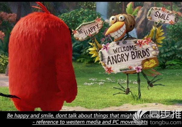 《憤怒的小鳥》竟是一部「政治諷刺」電影? - 每日頭條
