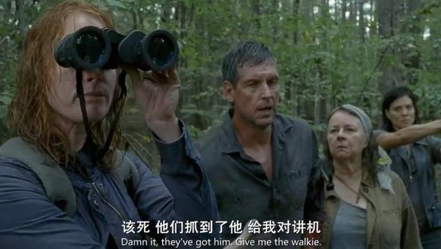《行屍走肉》第六季13集詳解:究竟誰是尼根? - 每日頭條