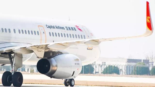 世界上推力最大的22款民用航空發動機排行 - 每日頭條