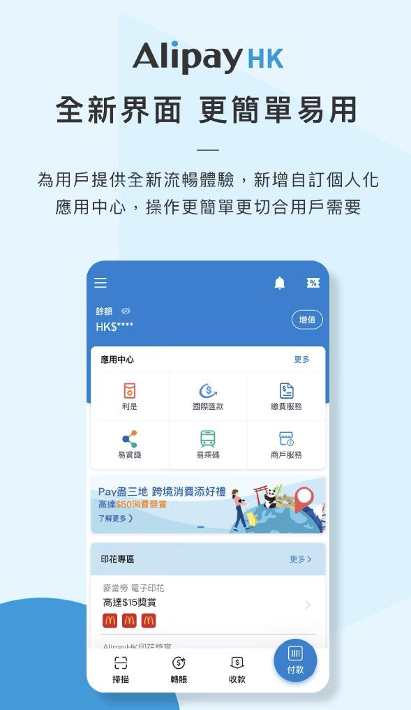 微信官方正式宣布:外國人也可以用微信支付啦 - 每日頭條