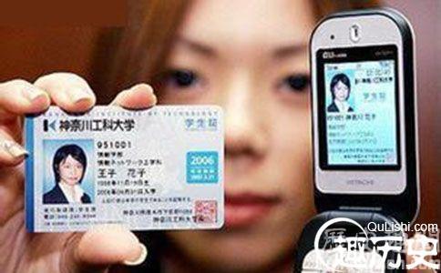 日本人為何沒有身份證?日本人出門攜帶什麼 - 每日頭條