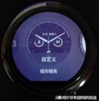 amazfit華米手錶:教你如何收集和替換喜歡的自定義錶盤 - 每日頭條