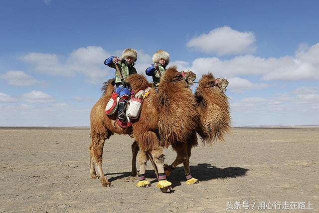世界人口密度最低的國家,原本也屬於中國 - 每日頭條