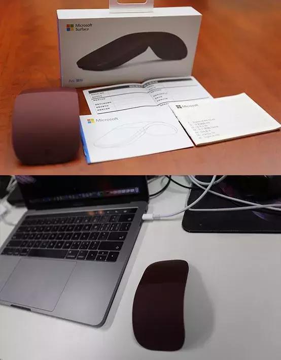 微軟新版Arc滑鼠評測:取消usb適配增大觸控板主打移動辦公 - 每日頭條
