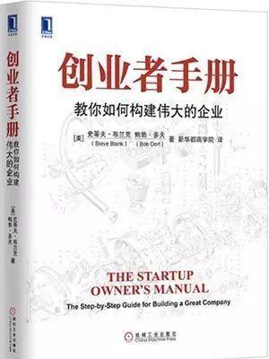 30本創業經典書籍。幫助從0到1的創業者!(文末附音頻解讀) - 每日頭條