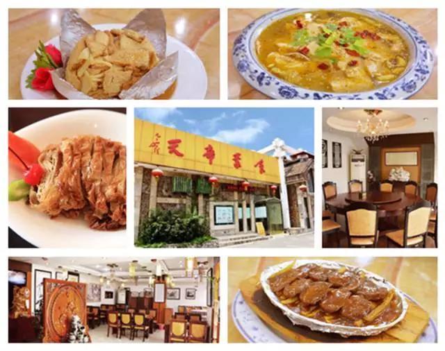 2016南京最全的素食餐廳攻略!誰說無肉就不歡? - 每日頭條