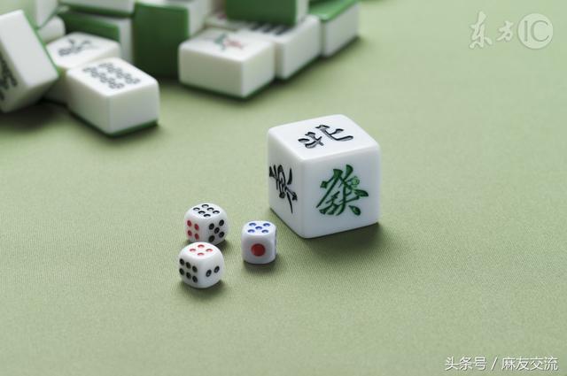 打麻將怎麼碰牌會贏?麻將大師教你什麼時候該碰,什麼時候不能碰 - 每日頭條