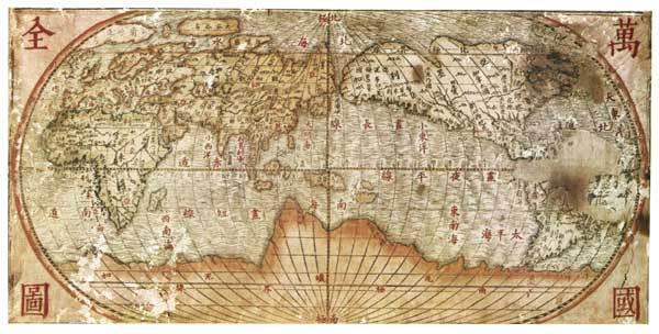 明朝的那些世界第一:坤輿萬國全圖 - 每日頭條