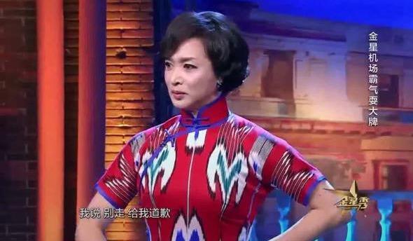 金星在韓國過安檢。安檢員:中國人真煩。金星怒懟:別走給我道歉 - 每日頭條