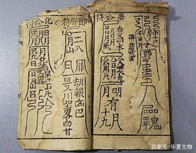 中國上古3大奇門秘術,蠱術只排第2,第一古今幾乎無人能懂 - 每日頭條
