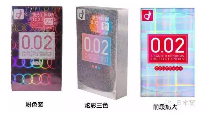 日本相模0.01保險套被搶停產後...... - 每日頭條