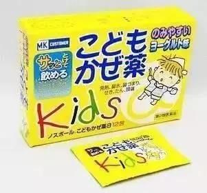 日本8款兒童感冒藥。寶媽們要收藏哦! - 每日頭條