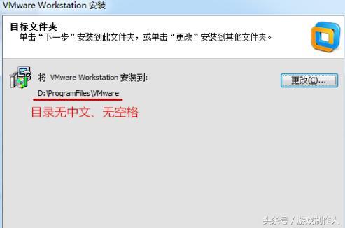DNF:使用虛擬機多開DNF詳細圖文教程。周年掛機活動完全不擔心! - 每日頭條
