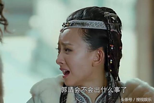 《新射鵰英雄傳》最新劇情:師父們慘死 郭靖和黃蓉因此反目 - 每日頭條