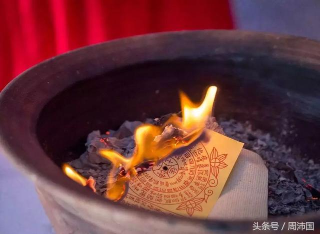 祭祀「燒紙」的真正意義 - 每日頭條