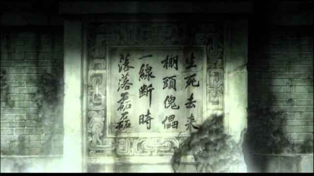 走進日本歷史:淺談日本人的埋葬文化 - 每日頭條
