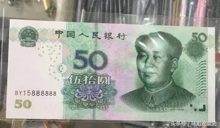 收藏者碰到這樣的紙幣。還是收藏吧!不然後悔都來不及! - 每日頭條