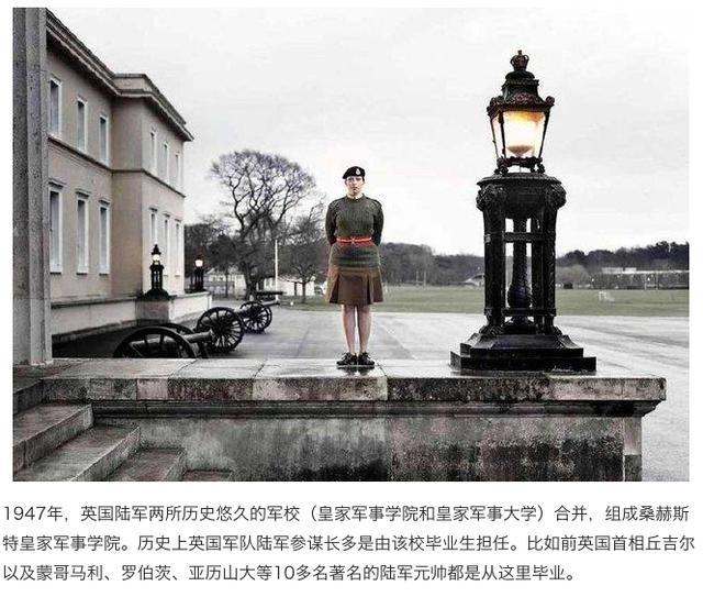 實力盤點,歷史上世界最著名的10大軍校:黃埔軍校第1,西點軍校第2,附中國最新軍校名單! - 每日頭條