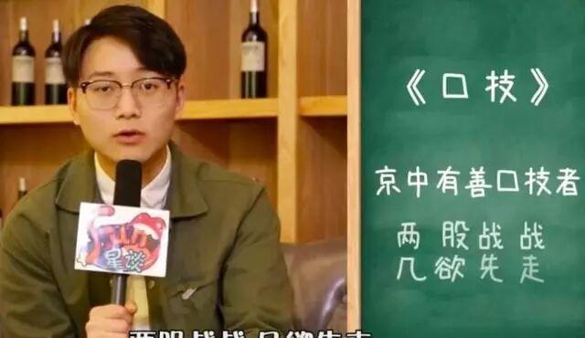 李袁傑解釋《離人愁》的歌詞,但歌詞是重點麼 - 每日頭條