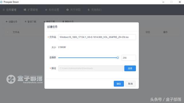 Proxyee-Down 3.0.1 百度網盤不限速下載神器(免登錄不封號) - 每日頭條