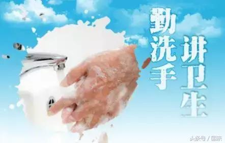 洗手藏著大學問。你的洗手方法對嗎? - 每日頭條