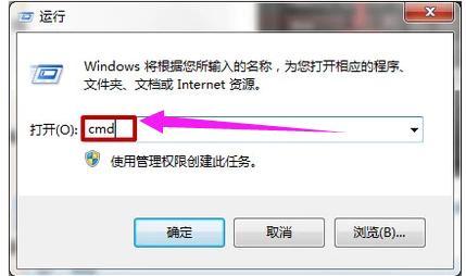 怎麼解決電腦開機提示svchost.exe應用程式錯誤的方法 - 每日頭條