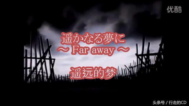 原來這些經典華語歌曲。原版都是日語歌 - 每日頭條