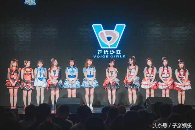 音熊聯萌五周年發布會 V17聲優少女正式出道一周年 - 每日頭條