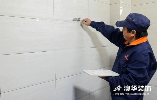 澳華標準工程第四期|圖解牆磚鋪貼施工流程及施工要點 - 每日頭條