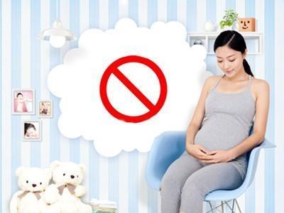 懷孕期間這些小毛病不要再犯了。長期下去小心意外流產 - 每日頭條
